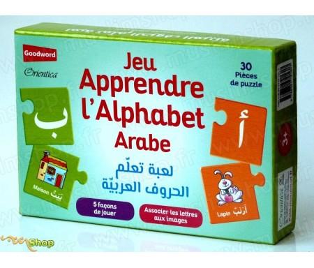 Jeu : Apprendre l'alphabet arabe - لعبة تعلم الحرو