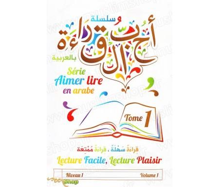 Aimer lire en Arabe Tome 1 - Lecture Facile, Lecture Plaisir