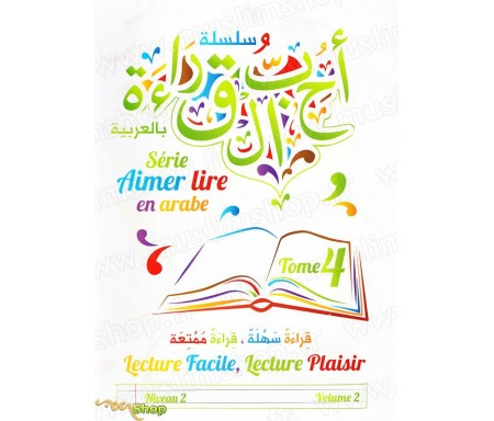Aimer lire en Arabe Tome 4 - Lecture Facile, Lecture Plaisir