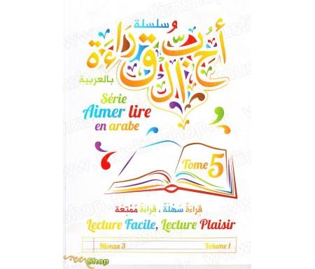 Aimer lire en Arabe Tome 5 - Lecture Facile, Lecture Plaisir