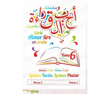 Aimer lire en Arabe Tome 6 - Lecture Facile, Lecture Plaisir