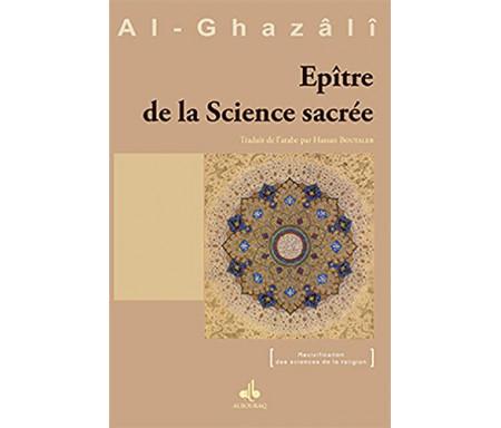 Epître de la Science sacrée extrait de l'Ihyâ' 'Ulûm Ad-dîn (Revivification des Sciences de la religion )