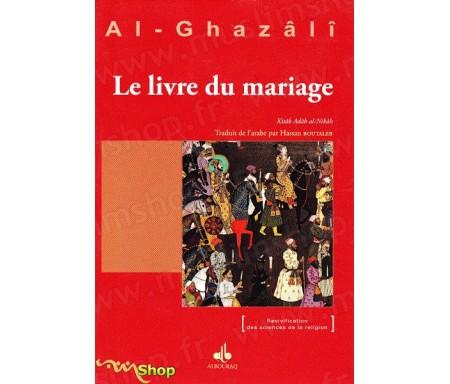Le livre du mariage