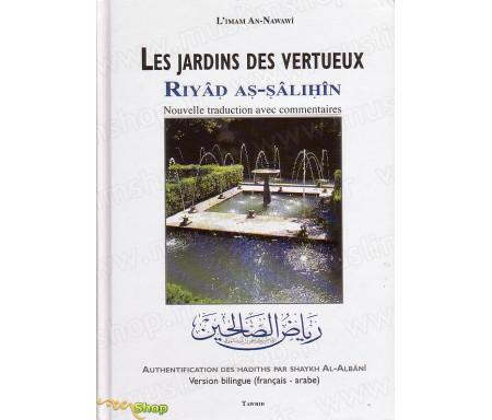 Les Jardins des Vertueux (Riyad As-Salihin) - Moyen format