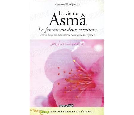 Asma, la Femme aux deux ceintures (Fille du Calife Abou Bakr, Soeur de Aicha épouse du Prophète saws)