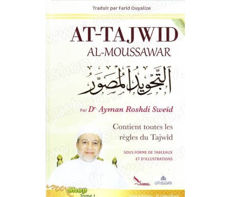 AT-TAJWID AL-MOUSSAWAR (version Français - Arabe) d'après Ayman Sweïd en 2 volumes + Cd-Rom ARABE (Science du Tajwid)