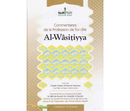 Commentaires de la Profession de Foi dite Al-Wâsitiyya