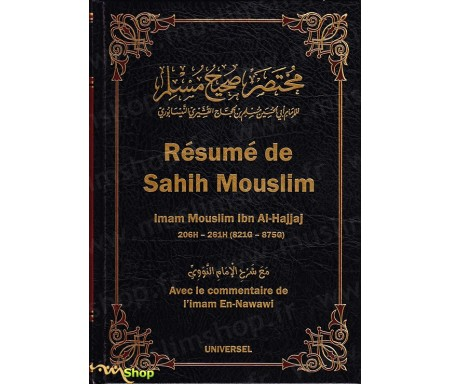Résumé de sahih Mouslim, avec le commentaire de l'imam En-Nawawi, Bilingue (FR- AR)- مختصر ص