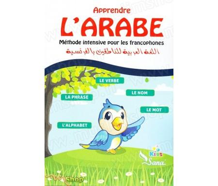 Apprendre l'Arabe : Méthode intensive pour les francophones
