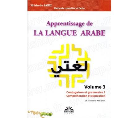 Apprentissage de la langue arabe - Volume 3