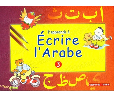 J'apprends à écrire l'arabe - 3
