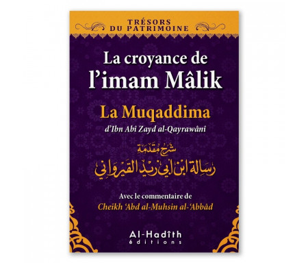 La Croyance de l'Imam Mâlik : La Muqaddima