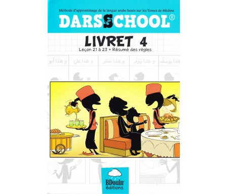 Darsschool Livret 4 - Leçon 21 à 23 + Résumé des règles