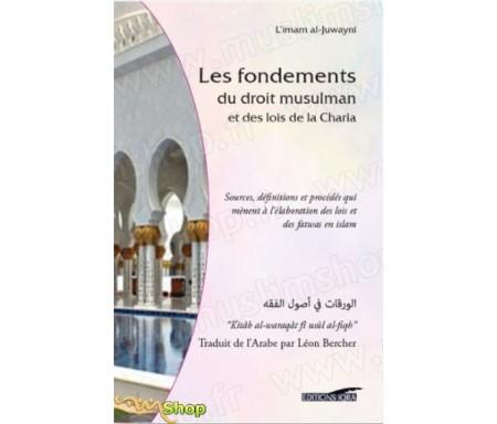 Les fondements du droit musulman et des lois de la Charia