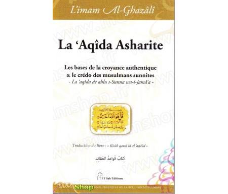 La 'Aqîda Asharite - Les bases de la croyance authentique et le crédo des musulmans sunnites