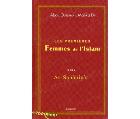 """Les premières femmes de l'Islam """"As-Sahâbiyât"""" (Tome 2)"""