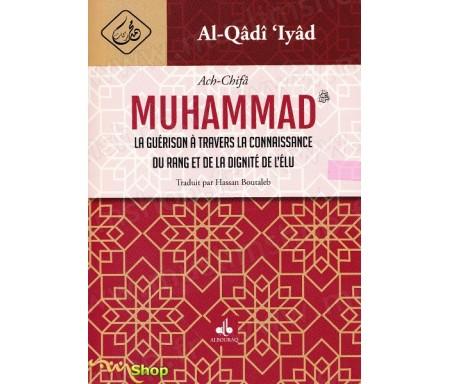 Al-Chifâ - La guérison à travers la connaissance du rang et de la dignité de l'élu MUHAMMAD