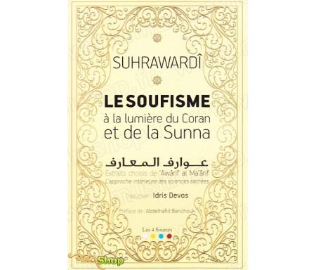 Le soufisme à la lumière du Coran et de la Sunna