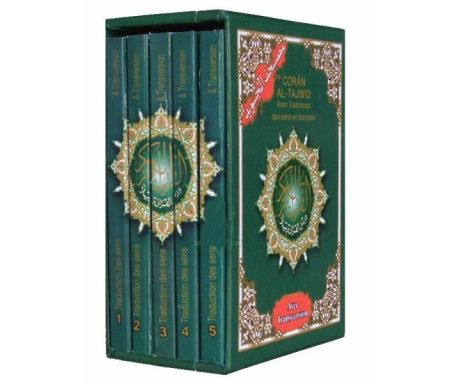 Saint Coran avec Règles de Tajwid Arabe-Français et Phonétique en 5 volumes (Format Poche)