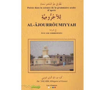 Poésie dans la science de la grammaire arabe d'après Al-Âjourrûmiyyah avec son commentaire