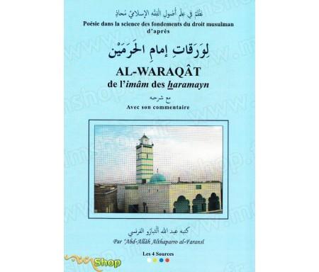 Poésie dans la science de la grammaire arabe d'après Al-Waraqât de l'imâm des haramayn avec son commentaire