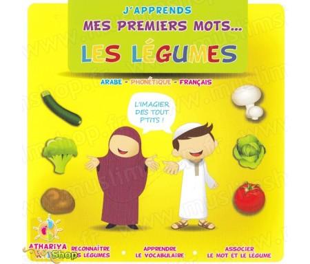 J'apprends mes premiers mots - Les légumes (A partir de 2 ans)