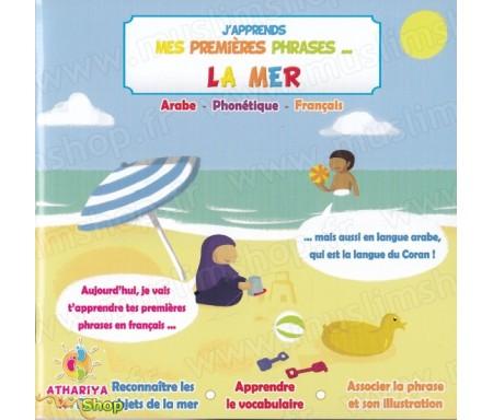 J'apprends mes premières phrases - La mer (A partir de 2 ans)