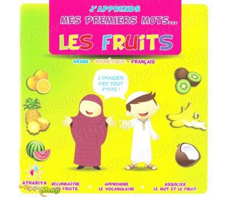 J'apprends mes premiers mots - Les fruits (A partir de 2 ans)