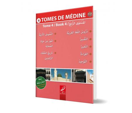 Tome de Médine en arabe - Niveau 4