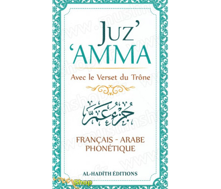 Juz' Amma avec le verset du trône - Français, Arabe et Phonétique (Vert)