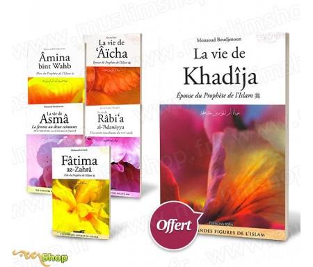 "Pack 5 Tomes ""Les Figures Féminines de l'Islam"" + 1 Offert !"