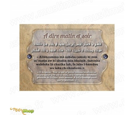"Autocollant-Stickers ""Invocation du matin et du soir"""
