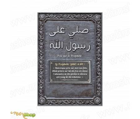 """Autocollant-Stickers """"Hadith Prière sur le Prophète"""""""