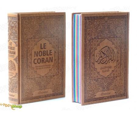 Le Noble Coran avec pages en couleur Arc-en-ciel (Rainbow) - Bilingue (français/arabe) - Couverture Daim de couleur marron