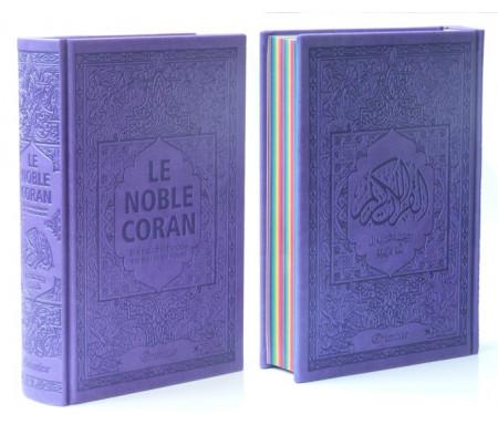 Le Noble Coran avec pages en couleur Arc-en-ciel (Rainbow) - Bilingue (français/arabe) - Couverture Daim de couleur violet
