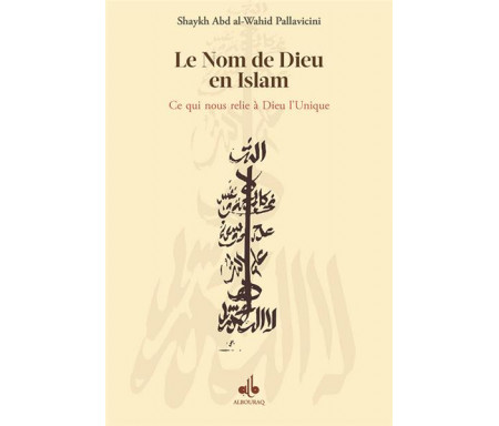 Allah - Le nom de Dieu en Islam : ce qui nous relie à Dieu l'Unique
