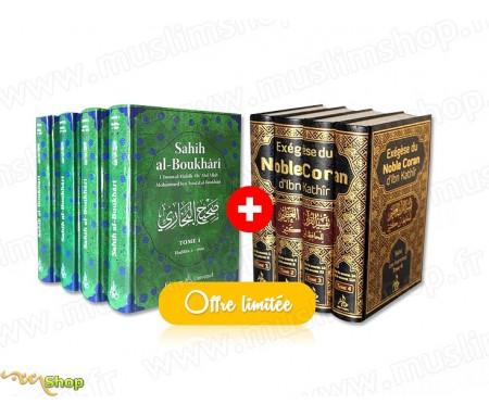 Pack Offre Exceptionnelle ! Sahih Boukhari +Tafsir du Noble Coran d'Ibn Kathir