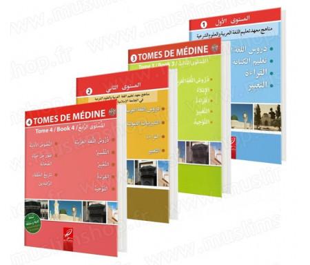 Pack Complet - 4 Tomes de médine en arabe