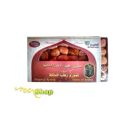 Coffret Dégustation Qualité supérieur Dattes sucrées d'Arabie Sokary / Sukary - 500gr