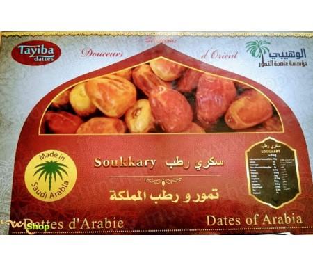 Coffret Familial Qualité supérieur Dattes sucrées d'Arabie Sokary / Sukary - 3kg