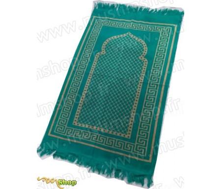 Tapis de prière Velours couleur vert - motif losange