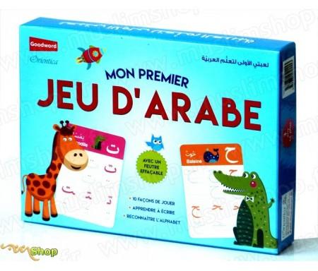 Mon premier jeu d'arabe (avec feutre effaçable) - لعبتي الأولى