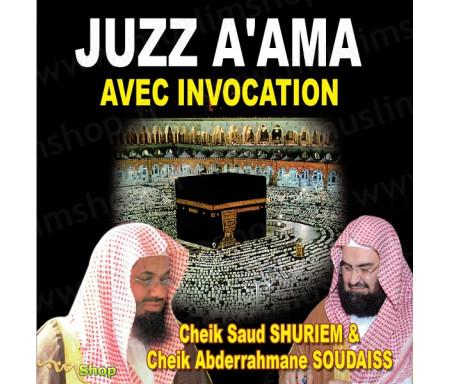 CD JUZZ A'AMA avec invocation de Cheik Saud Shuriem & Cheik Abderrahmane Soudaiss