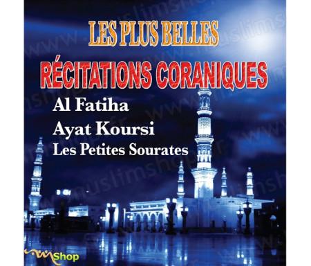 """Les plus belles récitations coraniques """"Al Fatiha - Ayat Koursi & les petites sourates"""""""