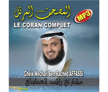 Le Coran Complet au Format MP3 par Cheik Mechari Ben Rached Affassi