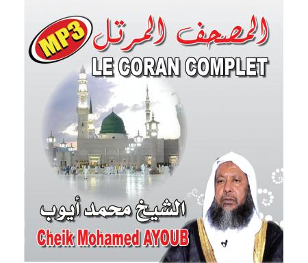 Coran complet au format MP3 par Cheikh Mohamed Ayoub