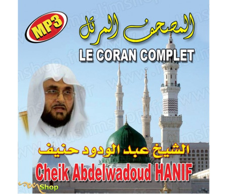 CD0624