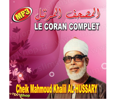 CD Le Coran complet de Cheik Khalil Al Hussary