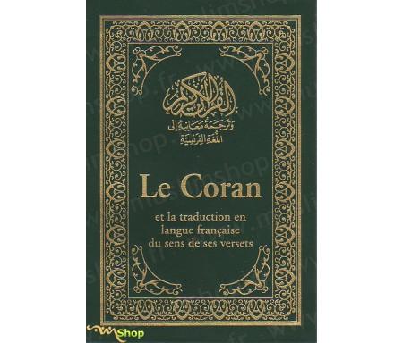 Le Coran et la Traduction en langue française du sens des versets