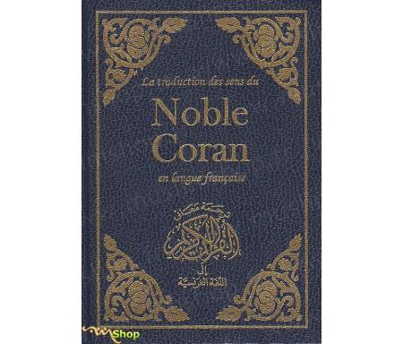 La Traduction du Sens du Noble Coran en langue Française